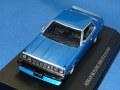 ディズム 1/43 スカイライン HT 2000GT-ES 1978 前期型 カスタムスタイル (ブルーメタ)