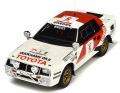 OttO 1/18 トヨタ セリカ ツインカム Gr.B 1984 サファリ・ラリー No.5