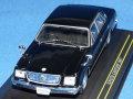 First43 1/43 トヨタ センチュリー 1967 (ブラック)