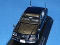 レイズ 1/43 トヨタ センチュリー (GZG50) 2007 日本国内閣総理大臣専用車