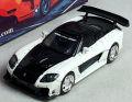 ピーコ 1/64 Veilside マツダ RX-7 (FD3S) Fortune (ホワイト/ブラック)