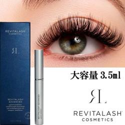 リバイタラッシュ/Revitalash Advanced/3.5ml / まつげ美容液