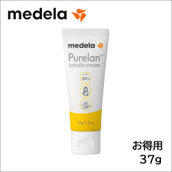 乳頭用クリーム ,メデラ,ピュアレーン100,正規品
