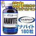 アナバイト,筋肉,筋トレ,マルチビタミン,サプリマート