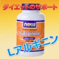 L-アルギニン1000mg 健康管理 筋肉増強作用 精子