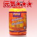 アルギニン&シトルリン アミノ酸 高品質ダイエットサプリ通販、口コミ人気サプリメントのことならサプリマート