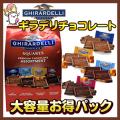 ギラデリチョコレート,4種セット,GHIRADELLI,2020,サンフランシスコ