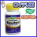 ロイテリ菌,Reuteri,,正規品,サプリマート本店