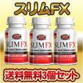 短期集中最終ダイエットセット スリムFX チーターズ 高品質ダイエットサプリ通販、口コミ人気サプリメントのことならサプリマート