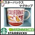 スターバックス マグ商品画像
