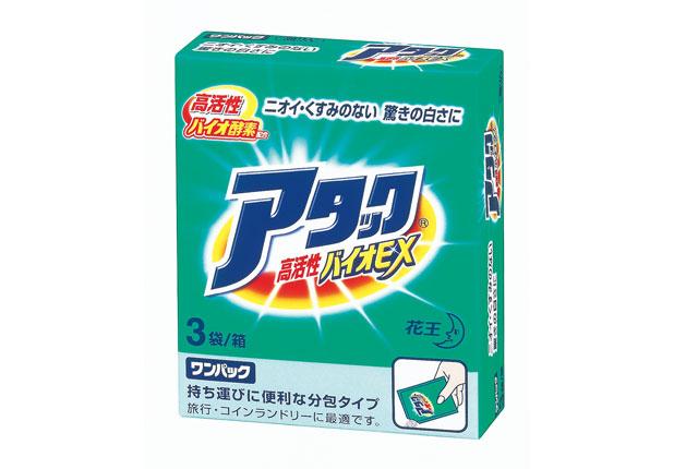 サポート・リンク販促品ベストセレクション 花王ワンパックアタック27g×3包入