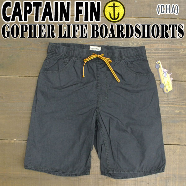 captain fin bs