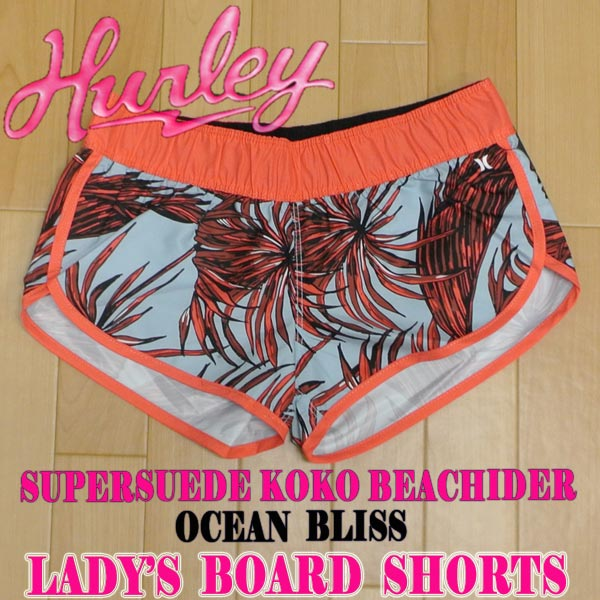 HURLEY/ハーレー レディース LADYS SUPERSUEDE KOKO BEACHRIDER BOARDSHORTS OCEAN BLISS 女性用 サーフパンツ ボードショーツ サーフトランクス 海パン 水着 AA5067