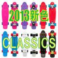 2013 ペニースケートボード