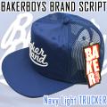 BAKERBOYS CAP