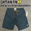 captain fin bs