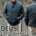 deus jacket