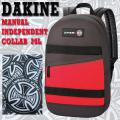 DAKINE INDY BAG