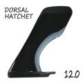 dorsal フィン