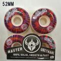 DARK STAR/ダークスター WHEEL 52mm INSIGNIA RED WHEEL/ウィール スケボー SK8 [返品、交換及びキャンセル不可]