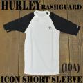 HURLEY/ハーレー メンズ 半袖 ラッシュガード ICON S/S RASHGUARD 00A WHITE/BLACK 定番モデル サーフィン用 男性用水着 UVカット