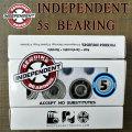 independent bearing