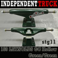 INDEPENDENT/インデペンデントトラック159 STAGE11 REYNOLDS GC HOLLOW GREEN TRUCKS STANDARD INDY/インディー スケートボードスケボー用 SK8