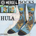merge12 socks