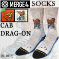 merge14 socks