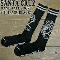 santacruz socks