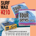 sticky-wax-tour