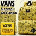 vans bag