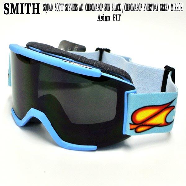 smith snow