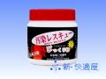 微粒子研磨剤「びっくり粉」