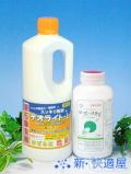 尿石除去セット(デオライトL1kg+ピーピースルーK500g)