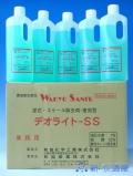 デオライトSS(超強力尿石除去剤)【箱売り】《1kg×12本》【送料無料】