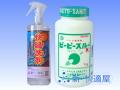 ピーピースルーK・快適洗剤 セット