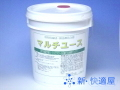 高光沢&低価格 床用樹脂ワックス 「マルチユース」(18L)