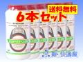 オーバークリーン箱売り(6本セット)