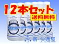 オーバークリーンS[600g]12本セット【送料無料】