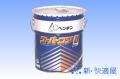 化学床用樹脂ワックス 『スーパーコア U』 (18L)