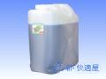 臭チャット20L(仮設トイレ用消臭抗菌剤)