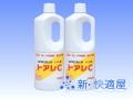 尿石除去剤「トアレC」2本セット