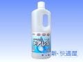 トアレS(トイレ尿石除去剤)