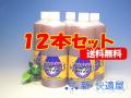 トレピカワンLS(トイレ尿石洗浄剤)×12本