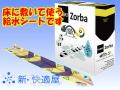 床用吸水シート「ゾルバ」