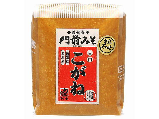 門前みそ「こがね」粒1kg袋入り 米味噌