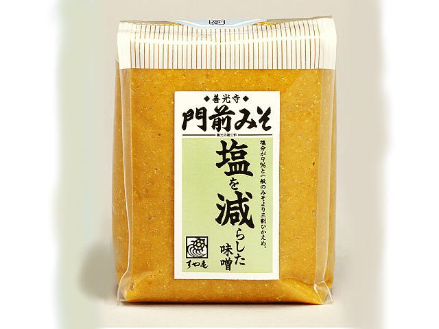 善光寺 門前みそ・すや亀の塩を減らしたみそ500g 塩分約9% 減塩味噌 賞味期限製造より6か月