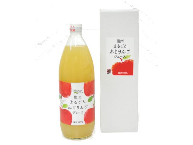 長野興能 ふじリンゴジュース 無加糖無添加