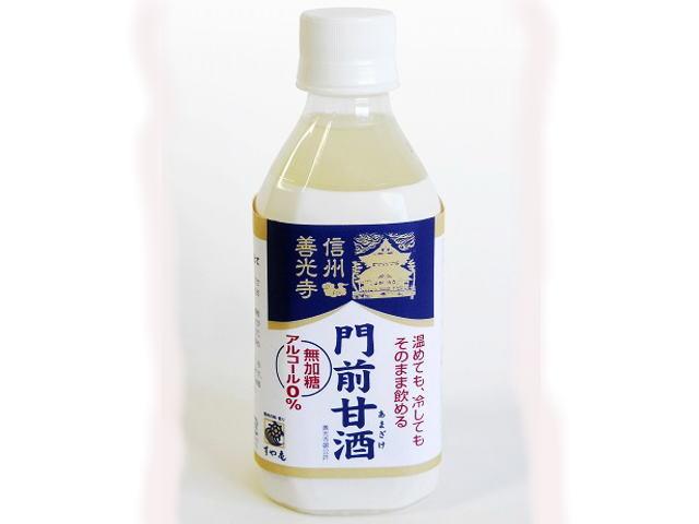 すや亀の門前甘酒ペットボトル350ml